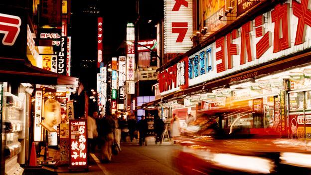 Cuộc sống về đêm ở Tokyo