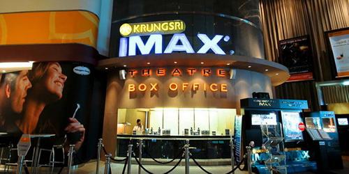 Rạp chiếu IMAX ở Siam Paragon