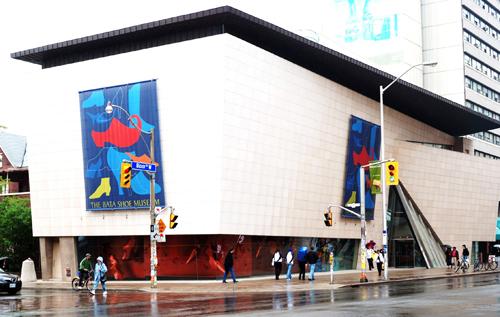 Bảo tàng giày ở Toronto