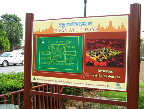 Cố đô Ayutthaya cổ kính