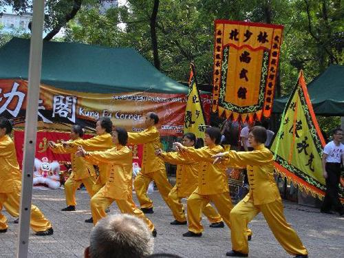 Hong Kong, điểm đến cho người mê võ thuật