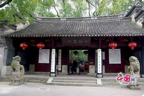 Tianyi, thư viện tư nhân lâu đời nhất Trung Quốc
