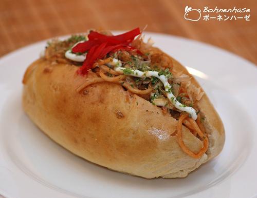 Những chiếc bánh mì kẹp độc đáo trên thế giới