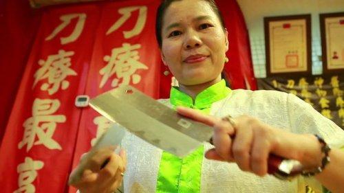 Massage bằng dao chặt thịt ở Đài Loan