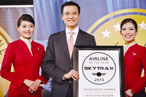 Cathay Pacific Airways ưu đãi vé đi Bắc Mỹ và châu Âu