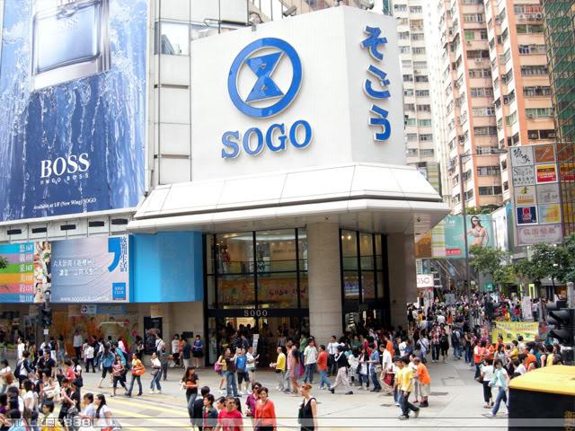 Hồng Kông, thiên đường mua sắm