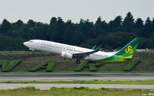 Trung Quốc muốn bán vé đứng trên máy bay