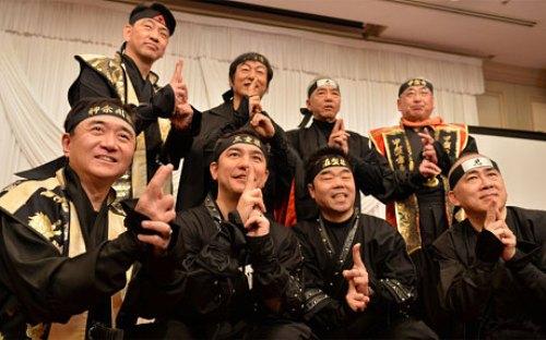 Giới chức Nhật mặc đồ ninja để thu hút du khách