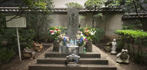 Lời nguyền nghìn năm ở Tokyo