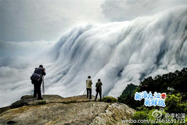 Cảnh đẹp như chốn bồng lai tiên cảnh ở núi Lư Sơn