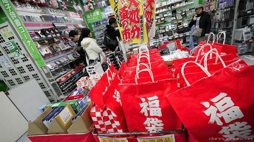 Túi quà may mắn đầu năm trị giá 201 triệu yên