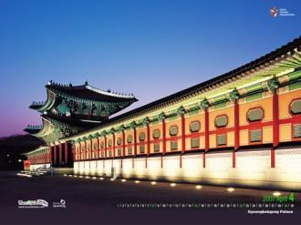 Du lịch Hàn Quốc giá 15,5 triệu đồng