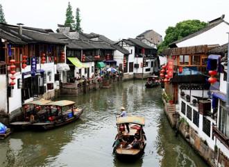 Cổ trấn Châu Gia Giác, 'Venice' giữa lòng Trung Hoa