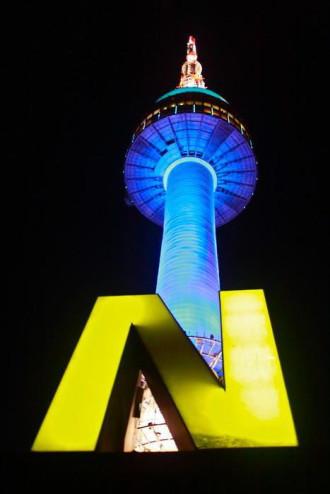 Đặt ổ khóa tình yêu ở tháp N Seoul