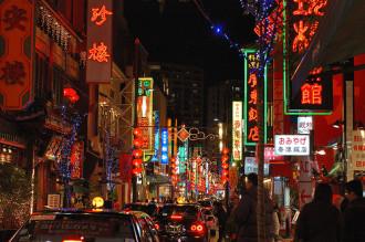 Những điểm thú vị ở thành phố cảng Yokohama