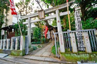Du lịch quanh những địa điểm ma ám tại Tokyo