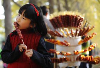 Hồ lô kẹo ngọt trong cuộc sống người Bắc Kinh