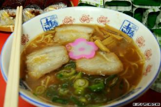 10bí mật của thành phố Wakayama, Nhật Bản