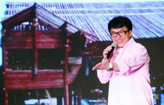 Công viên quốc tế Thành Long sắp có mặt tại Bắc Kinh