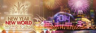 Lễ hội đếm ngược chào đón năm mới ở Hong Kong