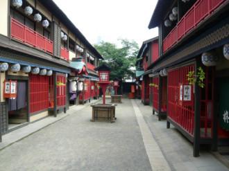 Công viên phim trường độc đáo ở Kyoto