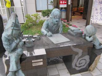 Sakaiminato, thành phố truyện tranh của Nhật Bản