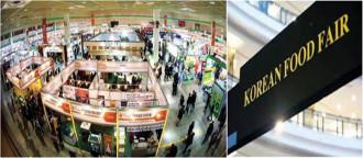 Hàn Quốc tổ chức ngày hội ẩm thực tại TP.HCM