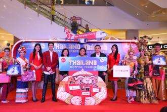 Ra mắt chương trình 'Thái Lan - thiên đường mua sắm 2014'