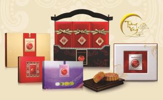 Bộ sưu tập bánh Trung thu Trăng Vàng