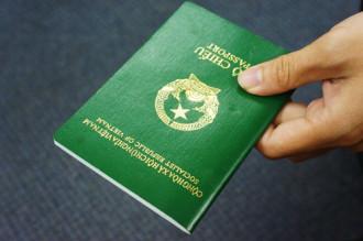 Từ 1.1.2015, công dân 7 nước được miễn thị thực khi nhập cảnh VN