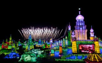 Thành phố băng trong lòng Trung Quốc