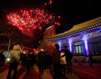 Vòng quanh thế giới cùng người dân đón năm mới