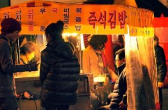 Món ăn cổ truyền Hàn Quốc dễ làm say lòng người
