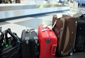 Camera bí mật phát hiện nhân viên trộm đồ ở sân bay Mỹ