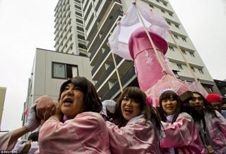 """Tháng 4, đến Nhật xem lễ hội rước """"của quý"""" 2015"""