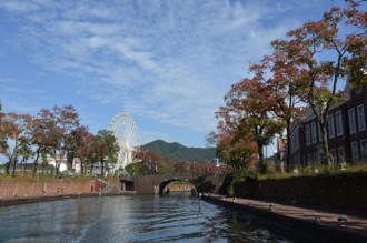 Vẻ yên bình trên đảo Kyushu, Nhật Bản