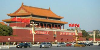 Giá tour Trung Quốc có thể tăng vì tỷ giá
