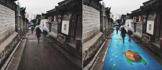 Đường phố Seoul sẽ 'biến hình' rực rỡ khi trời mưa
