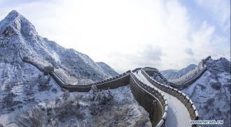 Tuyết đầu mùa trên Vạn Lý Trường Thành
