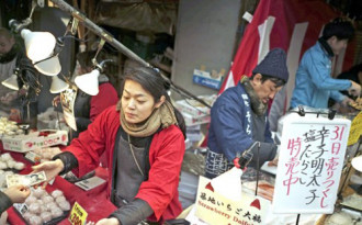 Chợ cá Tsukiji 80 tuổi mở phiên đấu giá cuối cùng