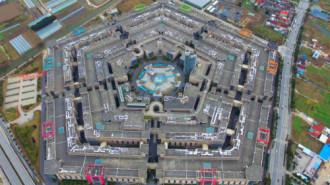 'Lầu năm góc' bị bỏ hoang tại Trung Quốc