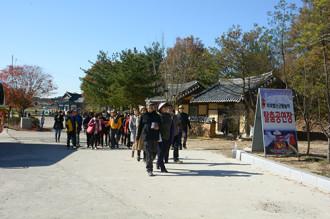 Tổng cục Du lịch yêu cầu đưa khách bỏ trốn ở Hàn Quốc về nước
