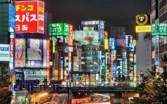 Cuộc sống về đêm ở khu đèn đỏ lớn nhất Nhật Bản