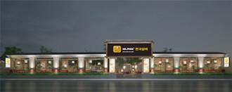 Thưởng thức ẩm thực Hàn tại Vũng Tàu