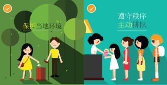 Đà Nẵng phát hành 5.000 bộ quy tắc ứng xử bằng tiếng Trung
