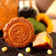 10 hương vị bánh Trung thu tại Equatorial